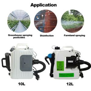 envío rápido AC 220V / 110V 1400W 10L / 12L mochila eléctrico ULV nebulizador pulverizador asesino del mosquito Desinfección máquina atomizadora DHL