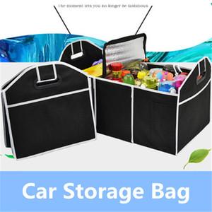 Car storage bag Car Multi-Pocket Organizer Large Capacity Folding Storage Bag Trunk Stowing and Tidying