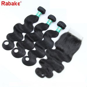 M Brazilian Virgin Hair Bundles With Closure Body Wave Straight Deep Wave Loose Wave Rabake 8a 100 Unprocessed Human Hair Bundles With