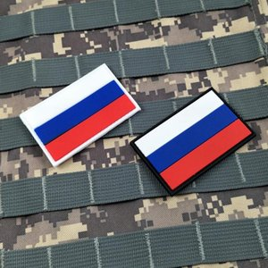 50 Piece PVC Russia Flag Patch Backpack Patch Bag Jacket Armband Badge Sticker Army Embroidery Badge Military Fans Patches