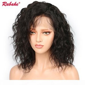 Brazilian Virgin Remy Natural Wave Lace Front Wigs Rabake 4x4 Silk Top Short Bob Human Pixie Lace Front Hair Wigs Natural Hairline Wholesale