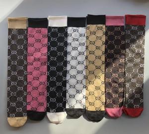 10 colores de moda para adultos calcetines medias de seda de plata para las mujeres de los hombres amantes de calcetines de deporte