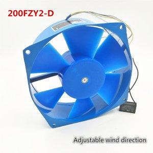 Ayarlanabilir rüzgar yönü soğutma elektrik kutusuna üfleyici 200FZY2-D tek flanş AC 220 V 0.18A 65W fan eksenel fan
