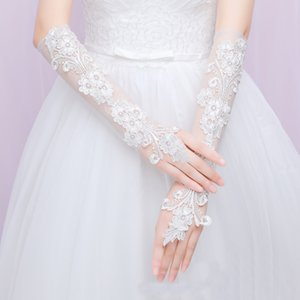 Women Lace Bridal Bride Long Gloves Wrist Wedding Party Costume Prom Lace Gloves Fashion Accessories Gifts