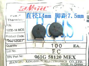 Japan SEMITEC NTC Thermistor 12D2-14 12R 2A Inverter Protection Resistor Pitch 7.5