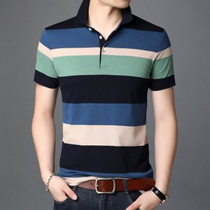 Summer thin Section Striped plus Size Men's Short-sleeved T-shirt large fat guy loose contrast color half-sleeved men's polo shirt