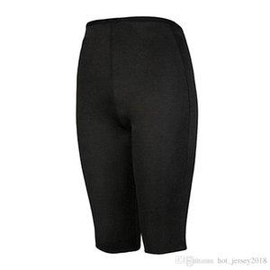 Yoga Fitness Sports femme Shorts femme Shorts refroidissent Ladies Sport Courir court Vêtements de remise en forme Jogging Minceur # 75146