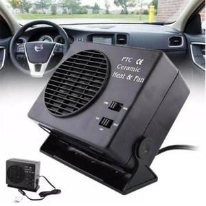 300W / 150W 12V voiture Ventilateur de chauffage en céramique Interrupteur de chauffage chaud Dégivreur antibuée nouvelle voiture électrique Chauffage Ventilateurs instantanée