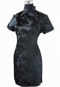 Black Traditional Chinese Women Qipao Dress Sexy Short Mini Cheongsam Handmade Button Flower Large Size 3XL 4XL 5XL 6XL