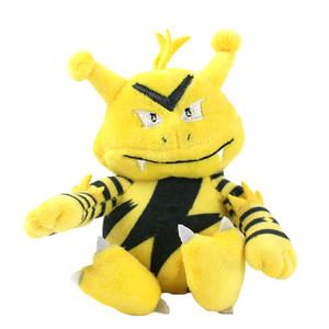 19 cm 2019 regalo de Navidad dibujos animados de animales de juguete de felpa Electabuzz relleno suave muñecas para Niños Nuevos