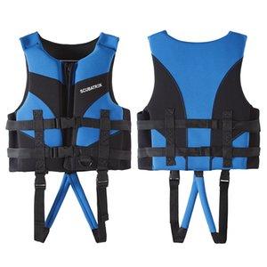 Дети спасательного жилет Дети Watersport Плавание Гребля Beach Life Vest спасательный жилет жилет для детей пенополиэтилена