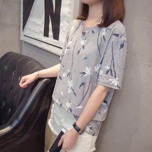 Nkandby más del tamaño camiseta de las mujeres 2020 verano de la ropa floja ocasional mitad mujer Top de manga algodón de bambú femenina camiseta grande camisetas