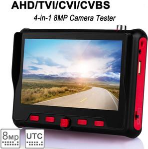 5-дюймовый HD тестер CCTV тестер монитор CVBS AHD CVI TVI 8MP камеры тестируют кабельный тестер UTP PTZ 12V OUT