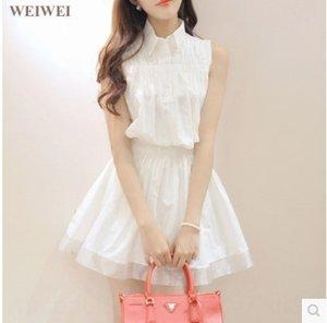 2020 temperament Mingyuan sleeveless Dress unkempt Fluffy fluffy skirt shirt collar dress dishevelled skirt