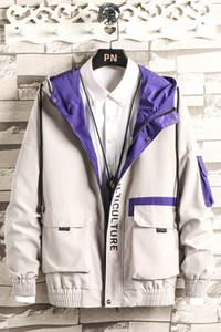 Diseñador mayor del diseñador para mujer para hombre cazadora de otoño del resorte de la cremallera sudaderas Deportes Moda chaquetas Running Coats M-4XL B100131Q