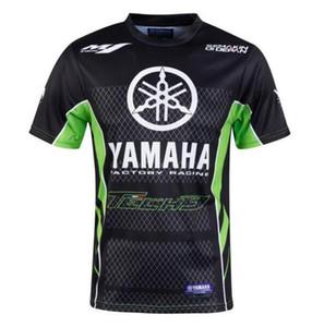 Nueva Yamaha Motocross camiseta de secado rápido traje de ciclista que compite con la camisa juego de la camisa de la motocicleta de rotaciones de manga corta