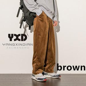 2020 New Brand Uomo dell'annata pantaloni larghi del piedino Plus Size 5XL Corduroy pantaloni allentati casuali Mens jogging luppolo maschio pantaloni di modo