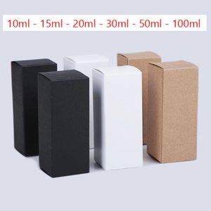 100pcs lot Black Kraft Paper Box for Essential Oils Perfume bottle 10ml 15ml 20ml 30ml 50ml 100ml Lipstick packaging boxes white