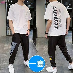 alti maniche 7-quarti degli uomini di qualità di estate slacciano coreana Trend stampa vestito alla moda e versatile per il tempo libero e lo sport