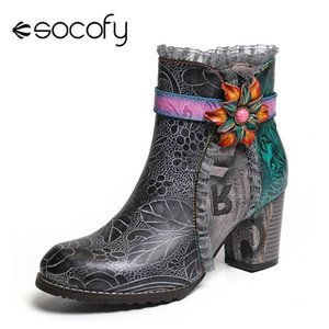 SOCOFY Bayan Çizme Baskılı Gerçek Deri Dantel Ekleme Çiçek Yüksek Topuk Siyah Çizme Zarif Ayakkabı Kadın Ayakkabı Botaş Mujer