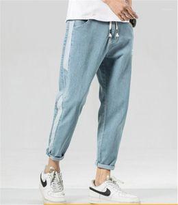 Jeans Fashion Zipper Fly Pencil Pants Mens Regular Straight Pure Color Mid Capris Pants Mens Pocket