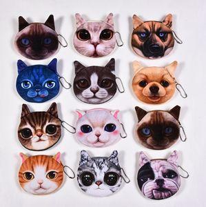 코인 가방 3D 귀여운 인형 핸드백 소녀의 클러치 백 귀여운 고양이 가방 인형 핸드백 지갑 DHW2198
