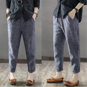 2019 여성 하렘 바지 스트라이프 높은 허리 긴 캐주얼 느슨한 바지 일 팜므 Pantalon 스트리트 플러스 크기 W3를 포켓