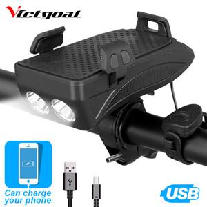 자전거 브라켓 마운트를 들어 스마트 폰을 충전 Victgoal 자전거 전화 홀더 조정 가능한 자전거 핸들 클립 스탠드 GPS 라이트 USB
