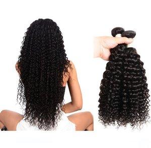 8A Curly Human Hair Bundles Weave Machine Double Weft Burmese Virgin Hair Natural Black Free Sh hairs