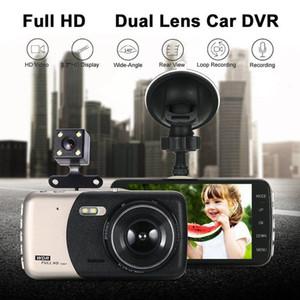 """가득 차있는 HD1080P 차 DVR 기록병 디지털 비디오 카메라의 차량 데이터 패킷 전면 후면 2 채널 super night vision G-센서 3.7""""주차장 모니터링"""