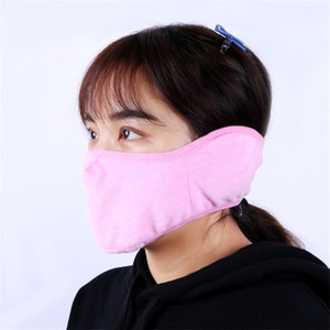2 In 1 Earmuff Mouth Mask Multi Color Anti Spittle Splashing Dust Proof Face Mask Mascherine Riding Respirator In Stock 2 5ds E1