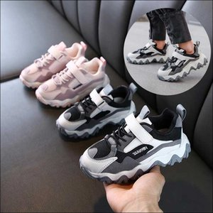 Zapatos del deporte de los zapatos casual para niñas Zapatos Niños 2020 nueva primavera y otoño Estilo de malla transpirable Runing de calzado infantil Bebé # 7