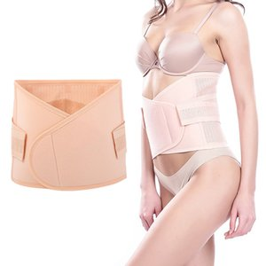 Postpartum Support Belly Waist Pelvic Belt For Waist Belt