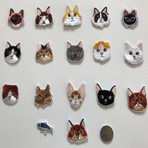 1 pieza de parche bordado Patrón de cabeza de gato Tamaño de hierro a aproximadamente 3,5 cm Pequeños apliques DIY Mano Horquial Accesorios decorativos
