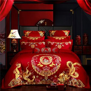4 6 9PCS Egyptian Cotton Red Wedding Dragon Phoenix Embroidery Bedding Set Duvet Cover Bed Sheet Bedspread Pillowcases