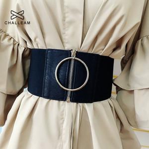 Women's Belts Women Ultra Wide Belt For Dresses Ladies Elastic Belts Female Big Metal Circle Ring Black Cummerbund Waist Strap 124