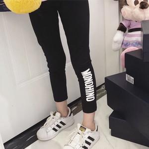 Children Designer Leggings Fashion Luxury Letter Printed Pants Boys Girls Unisex Loose Leggings 2020 New Arriavl Child Pants