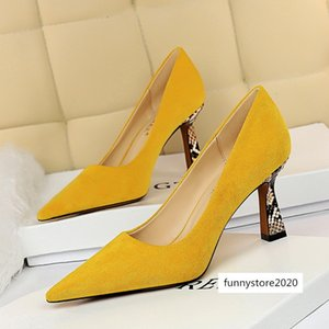 New Women 7.5cm Pointed Toe Luxury Elegant Lady Shoes High Heels Scarpins Yellow Prom Jeans Dress Pumps