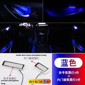 WOOBEST universal führte Türinnenschale Lichter (4 Stück) + Armlehne Atmosphäre Lampen (4 Stück) optional 6 Farben