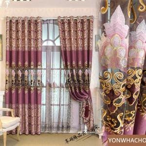 Cortinas personalizadas de alto nível europeu tipo bordado solúvel em água pano roxo cloth chenille blackout curtain tulle panel C001