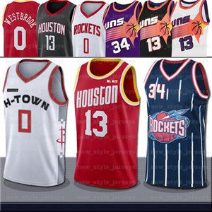 James NCAA Harden Russell Hakeem Westbrook Olajuwon Charles Steve Barkley Nash Houston