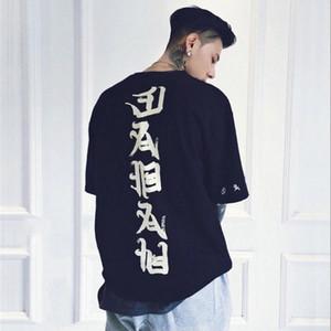 April Momo 2019 Hombres Hip Hop Camiseta Camisetas Hombres Moda Casual Slim Fit Kanji Imprimir Manga Corta Verano Camisetas Streetwear Hombre Y190509