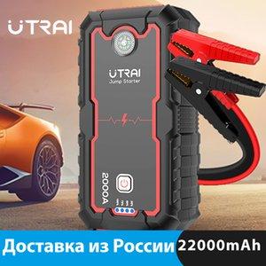 UTRAI Ir para iniciantes Car Power Booster Battery Bank 2000A 12V Auto dispositivo de arranque do carro de arranque carregador de emergência bateria de arranque