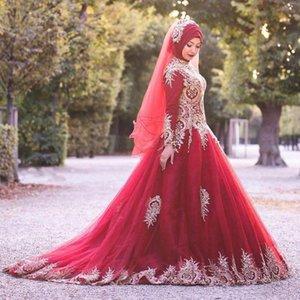 2019 골드 아플리케 웨딩 드레스 높은 목 긴 소매 다크 레드 얇은 명주 그물 신부 가운 무슬림 웨딩 드레스