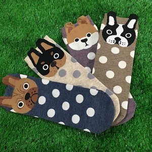 New Cartoon Spot Dog Socks Cute Animal Children Kids Socks Stockings Christmas Gift will and sandy drop shipping