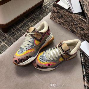 Delle donne degli uomini Ultrapace scarpa da tennis con riflettente tessuto, in esecuzione Classic scarpe piane Runners oversize Sneaekers multicolore con box