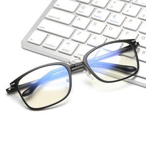 KATELUO Computerschutzbrille Anti Blue Laser Ray Fatigue Strahlenresistente TR-90 Brillen Brillengestell Brillen 9928