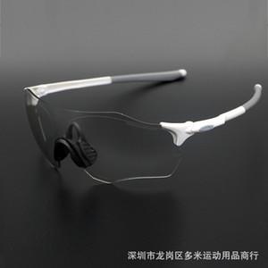 Evzero Path Oo9313 Allwetterverfärbung Lens Run Radsportbrille Ev Zero Sonnenbrillen