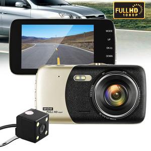 "2Ch 3.7 "" شاشة Jieli car dvr مسجل سيارة فيديو سيارة video video video dashcam 140 degree wide view car black box"