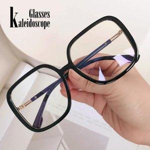 Montures de lunettes pour hommes, femmes Blue Light blocage de lunettes rétro taille plus lunettes cadre anti-bleu clair Lunettes